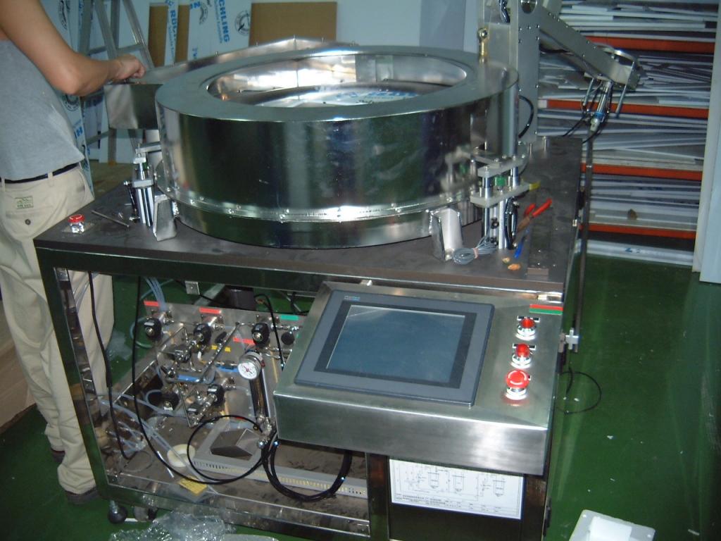 320mmx400mm塗佈機