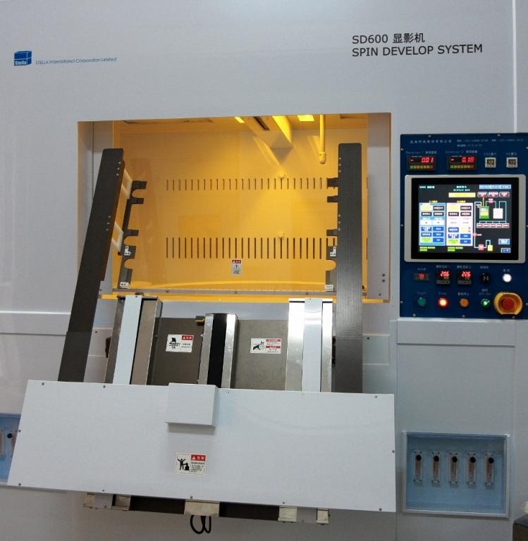 550x650mm自動顯影系統